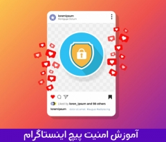 increase your instagram account's security