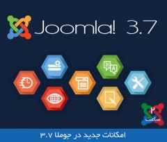 joomla 3.7 tutorial