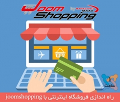 joomshoping tutorial