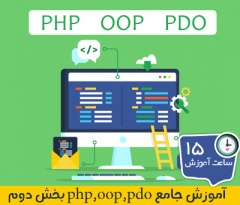 php pdo oop tutorial section 2